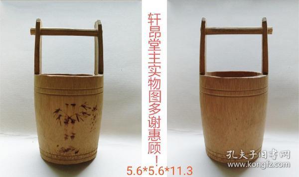 摆件:烙竹图案小竹桶