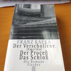 卡夫卡 美国 审判 城堡 小说德文原版