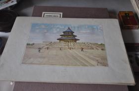 50年代各地方风景写生---天坛2幅---孙眉孙,李剑晨