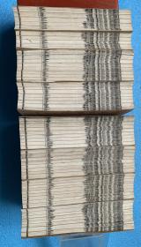 民国8年\\\圣济总录 (共200卷 全) 32开线装 合订为8巨厚册 品相超好