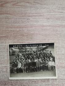 老照片(古苓中学初八三级三班师生毕业合影)