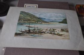 50年代各地方风景写生---严陵滩头的船坞---陈秋草