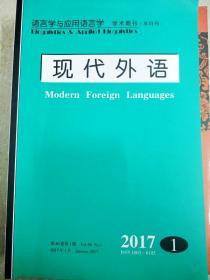 9234 现代外语总第161期含学习者句法与词汇复杂性发展的动态系统研究/《多模态与认知语言学》评价等