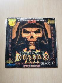 暗黑破坏神2毁灭之王2CD