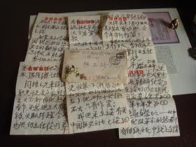 北洋大学校友黄秉鑑至杨玉珍信札1通6页
