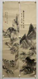 日本回流书画 软片R749(山水2张)包邮