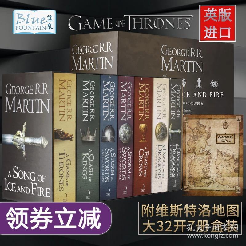 现货 冰与火之歌 英文原版 A Song of Ice and Fire 进口小说 英国版7册套装 A Game of Thrones 权利的游戏 美剧原小说 乔治马丁