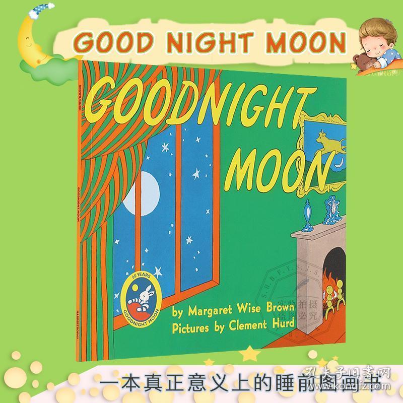 月亮晚安 英文原版 60周年纪念版 Goodnight Moon 进口童书 儿童绘本 廖彩杏吴敏兰书单 4-8岁幼儿启蒙认知 亲子英语读物 平装
