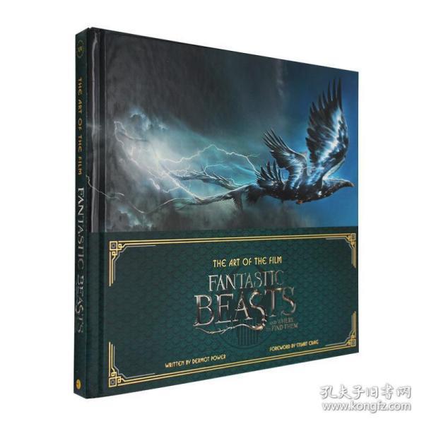 新品 神奇动物在哪里电影画册 The Art of the Film Fantastic Beasts and Where to Find Them 哈利波特前传 艺术书籍设定集