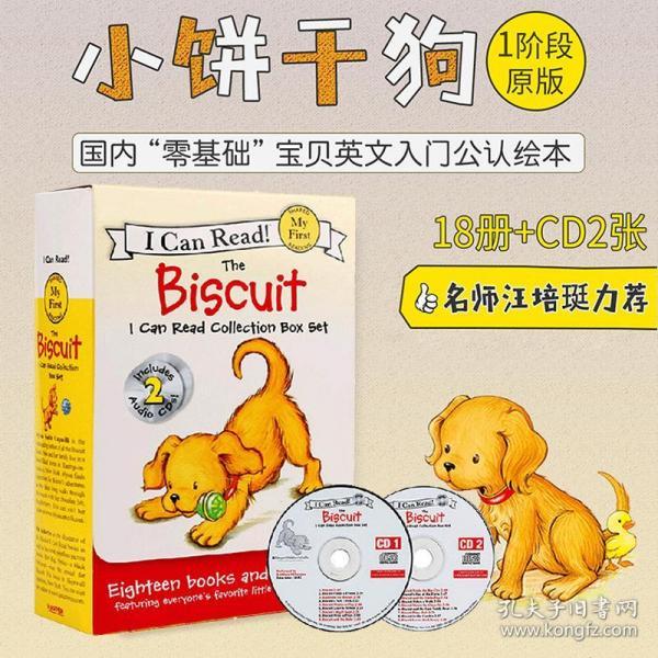 I Can Read 饼干狗系列(18册 CD) 英文原版 I Can Read Biscuit Collection(Book CD) 分级阅读 书 音频 亲子英语学习 进口书