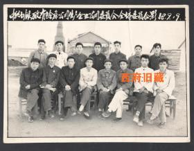 1958年大跃进时期,中共甘肃白银厂有色金属公司全体委员合影老照片,大跃进时期的冶炼高炉背景
