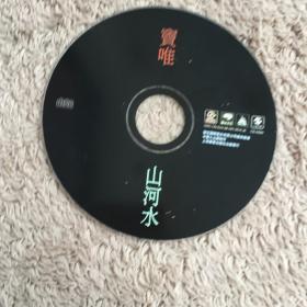 音乐CD窦唯山河水
