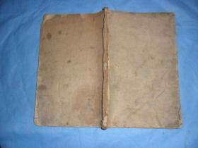 康熙木板《三国志》第58回-第62回,大开本,一册