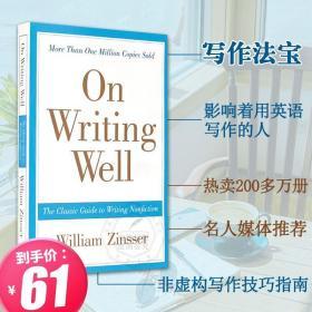 On Writing Well 英文原版 英文写作指南 怎样写出靠谱英文 30周年纪念版 进口工具书 留学必备 英语考试自学 平装 Paperback