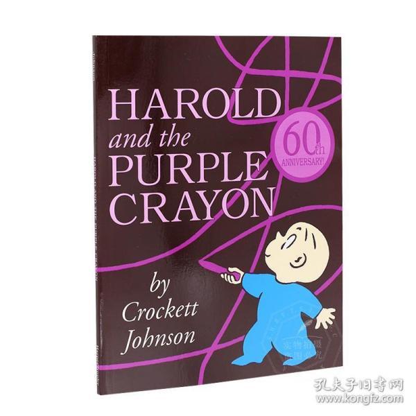 阿罗有支彩色笔 英文原版童书 Harold and the Purple Crayon 进口绘本 Crockett Johnson 4-8岁英语启蒙 想象力创造力培养 平装