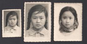 六七十年代,麻花辫子小姑娘,三张合售
