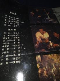 4开电影宣传海报:哗变(张光北主演、广西电影制片厂)
