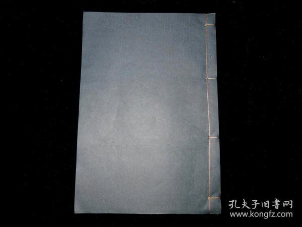 清康熙内务府刻本 《钦定春秋传说汇纂》卷25
