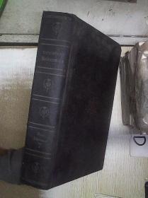 ENCYCLOPAEDIA  BRITANNICA   DAISY  EDUCATIONAL 7 大英百科全书雏菊教育7 (02)