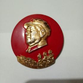 毛主席像章永远忠于毛泽东思想6481