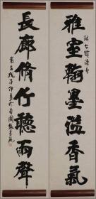 张书范,中国书法家协会理事、北京市书法家协会副主席,书法对联