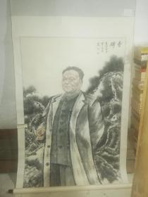 著名画家/黄永聚/国画原作(丰碑)