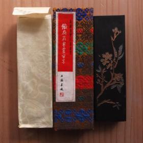 60初铁斋翁书画宝墨上海墨厂油烟101老2两70克裂纹粘07N1036