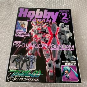 《月刊HobbyJAPAN》(MonthlyHobbyMagazine) 2008、2 日文原版