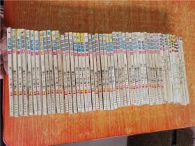机器猫 1-57册 配本 现存50本不重复和售包邮 详见描述