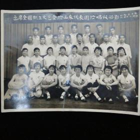 1960年出席全国职工文艺会演山东代表团 演唱队留影•照片背面写有歌唱队全员名单