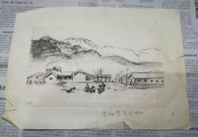 六十年代写生画  有25团诞生地营房小景  宝鸡营区远眺 射击等都是部队的素材。有61张