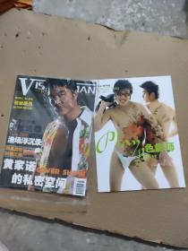 VISUAL MAN 视觉质男 2006May  带刊附赠本