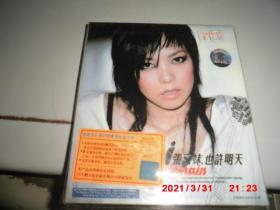 CD: 张惠妹  也许明天(未拆封)