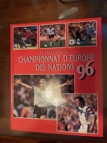 1996欧洲杯足球画册 法国原版世界杯欧洲杯画册 solar赛后特刊包邮快递