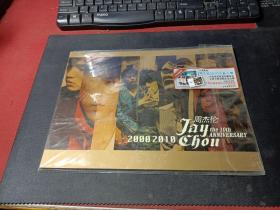 周杰伦2010全新专辑 个性化邮票明信片纪念套组  未拆封