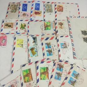 台湾航空实寄封邮票,20张有5张邮票重复的。有信件