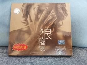 CD 齐秦 狼 黄金自选 盘码J205 拆封 美卡正版