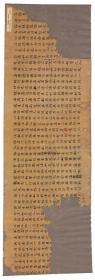 1813敦煌遗书 法藏 P4951太玄真一本际妙经手稿。纸本大小28*82厘米。宣纸艺术微喷复制