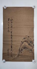 日本回流字画手绘山水图软片D4086