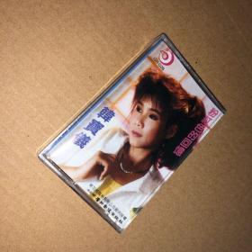 韩宝仪粉红色的回忆磁带全新未拆封