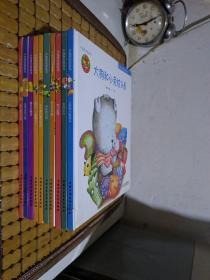中国原创图画书:爸爸和香烟、布娃娃过桥、笨小孩的魔力电话、花儿 一簇簇开了、春天在哪里、吃黑夜的大象、梅花鹿的角树、大狗和小兔枕头、花的沐浴、梨子提琴(10册合售)
