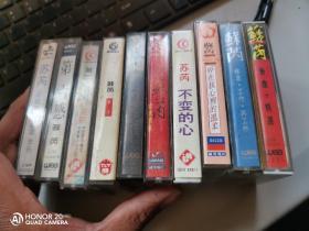 磁带 苏芮  给我现在,搭错车主题曲,牵手,台北东京,不变的心,停在我心里的温柔,第六感 7盘合售