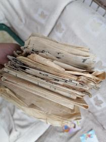 陕西合阳县老房地契约,房地产交易合同等一包。契约票据30多份