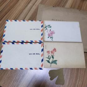 五十年代 航空邮件空白信封2枚