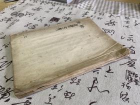【罕见医书】明·吴昆撰《脉语》两卷两册全,清后期日本精美手抄本,据日本元和五年(1619年 明·万历47年)梅寿重刊本抄写;本书论脉简要,颇有见地。作者对太素脉基本上持批评态度。书末附脉案格式,是对医者的诊病时书写病案所提出的具体要求。