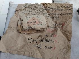 山西晋东南阳城县老房地契约,房地产交易合同等一包。