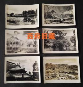 新中国成立初期,西藏拉萨布拉达宫广场等西藏风光建筑老照片6张