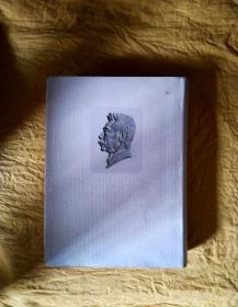 鲁迅全集(20):死魂灵