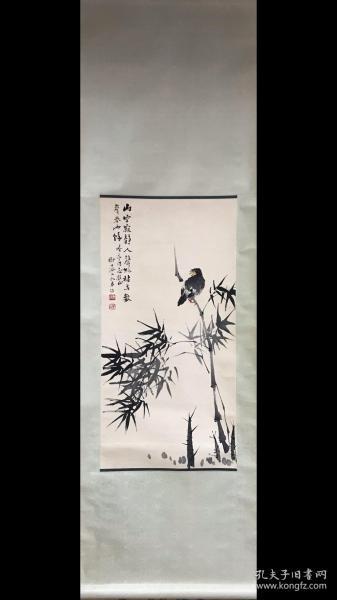 柳子谷设色纸本立轴(竹石八哥图)