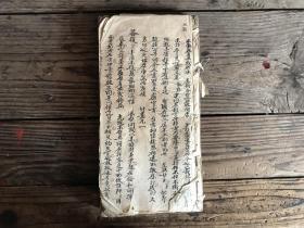 道教法本  民间古书手抄本 道教老法本古籍典籍 线装老书 书法精美